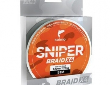 Шнур Salmo SNIPER BRAID X4 ARMY GREEN 091/0,265