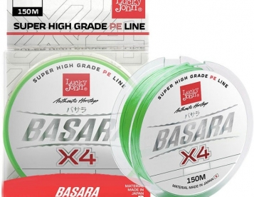 Шнур Lucky John BASARA Light Green Х4 PE 150/0,175
